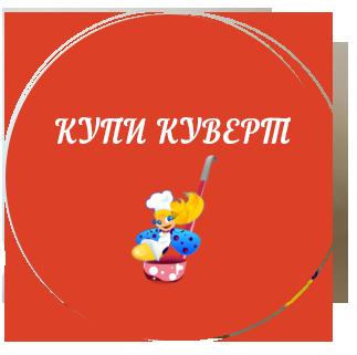 kupi_kuvert
